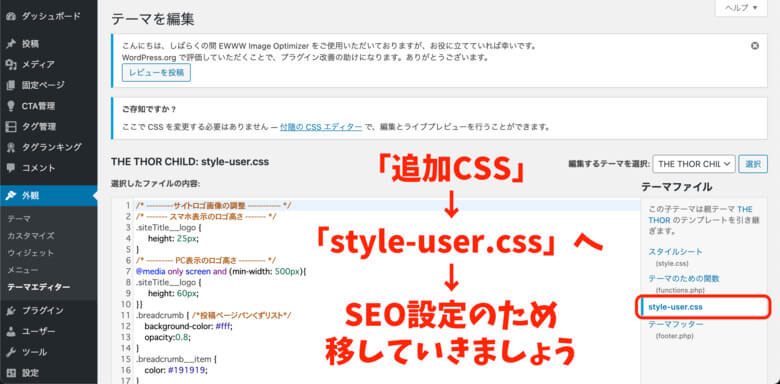 style-user